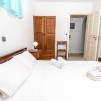Paros Cycladic Apartment