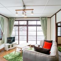 Otaru House Villa