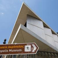 A skip away from the Acropolis Museum