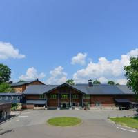 Shintamagawa Onsen