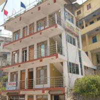 Hotel shiva Palace , joshimath