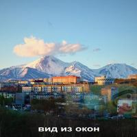 Breathtaking Volcano view