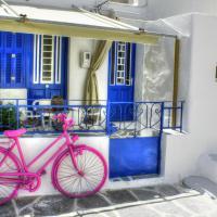 The Hot Pink Bike House