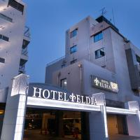 Hotel Eldia Luxury Kobe (Adult Only)