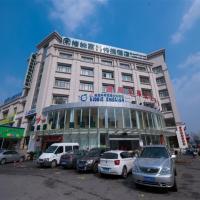 GreenTree Inn ShangHai Pudong New District Xiuyan Road Subway Station Kangshen Road Express Hotel