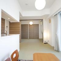 Yu Oshiage HOTEL / Vacation STAY 577
