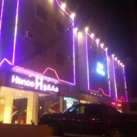 AlBaha Palace Furnished Apartment