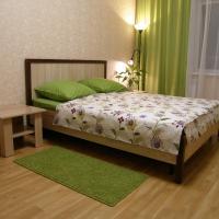 Apartamenty v Molodezhnom