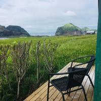 Miðleiti Cottages