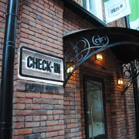 Check-in hostel Moscow Center