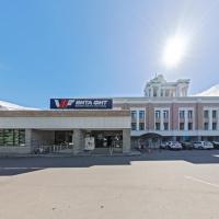Вита Отель