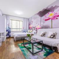 Meet You Shengtiandi Serviced Apartment