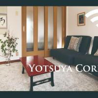 Shizuwa corpo / Vacation STAY 595