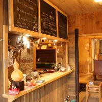 Hirado Guesthouse Kotonoha
