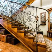 Гостиница-музей Вятское