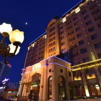Bremen Hotel Harbin Zhongshan Branch
