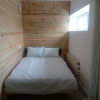 Uyut Inn