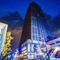 Xana Hotel Chongqing Longhu Shizishan Sports Park Store