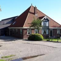 Noord-Hollands Hof Dream