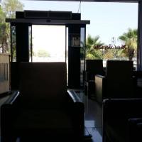 Bayrakli Otel