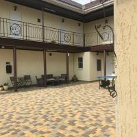 Guest House Beliy Klyon