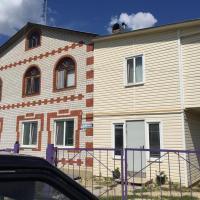 Гостевой дом на Восточной 36