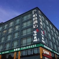 PACO Hotel - Shenzhen Guangming New District Gongming Plaza Branch