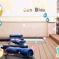 Can Blau Homes Turismo de Interior