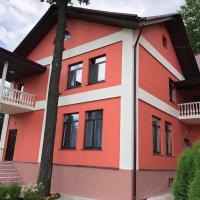 Гостевой Дом Ватутинки