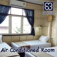 63 Hostel Lopburi