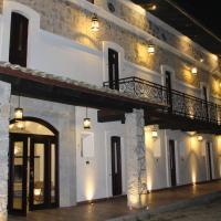 Hotel Atzalan