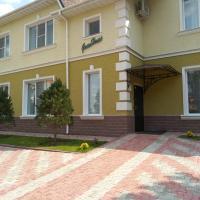 Апарт-отель Зелёный дом