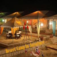 Maharaja Desert View Camp