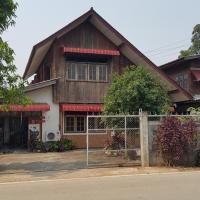 Luxsana Homestay