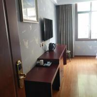 Geji Holiday Hotel