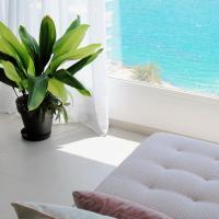 Apartamento con vistas al mar