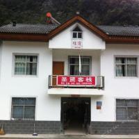 Shennongjia Shengxian Guest House