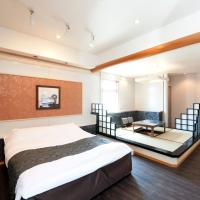 Hotel Fine Izumo Airport (Adult Only)