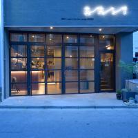 ORIT Hostel & Cafe+Bar Lounge