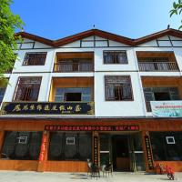 Fenghuang Fortress Tourism Holiday Guesthouse