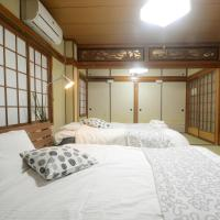 Samurai Apartment