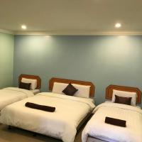 Hotel dan Restoran Seri Kangsar