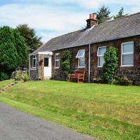 Gilchristland Cottage