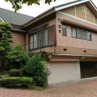 Guesthouse Taihei