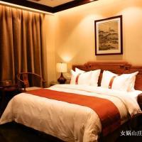 Nuwa Springs Spa Resort Hotel
