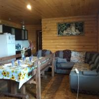 Holiday Park Zaimka SPA