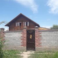 Гостевой дом «Южный Берег»