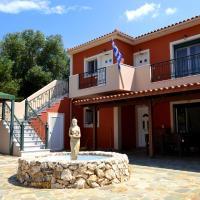Spacious 1 bedroom apartment 2 km to Pessada beach