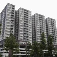 Condo Apartment @ Miri Waterfront