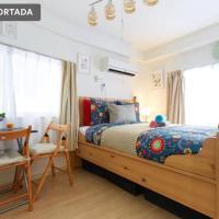 Vacation Studio Apartment Roppongi R0 #008